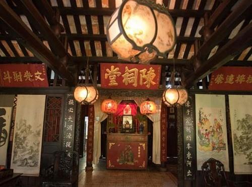 Nhà thờ cổ tộc Trần