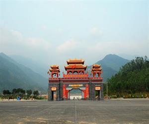 Trung tâm Văn hóa - Lễ hội Tây Thiên